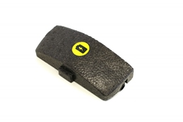 afdekplaatje voor batterij